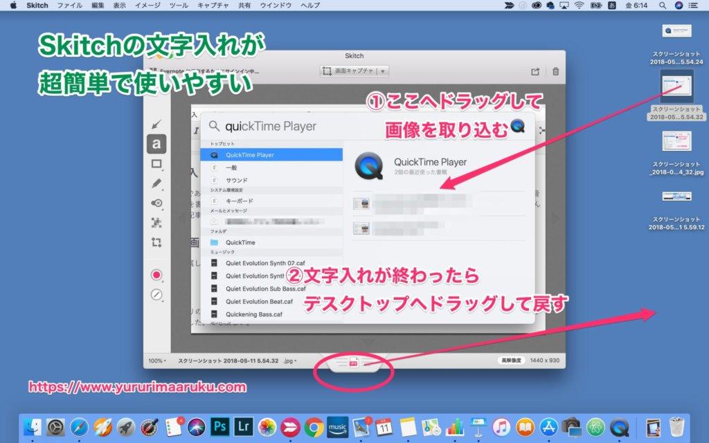 Windows歴26年の私がMacBook Proを買ってやったこと