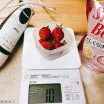 プロテイン苺ミックスジュース