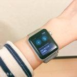 Apple Watchの便利なアプリ